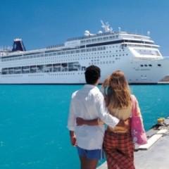 Oferta Last Minute Croaziera pe Mediterana de Est